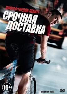 Вело.jpeg