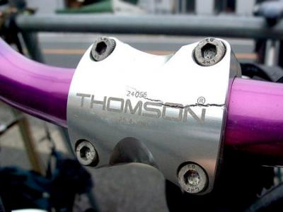 120509-thomson_crack-thumb-450x337.jpg