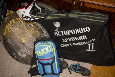в Крым _low.jpg